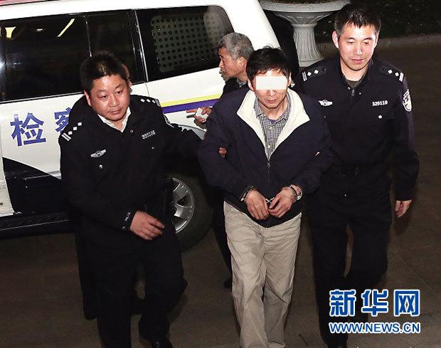 入加拿大籍也没用 经济罪犯刚回北京就被抓
