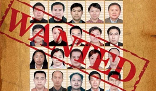 加拿大网友变身朝阳群众 检举外逃贪官