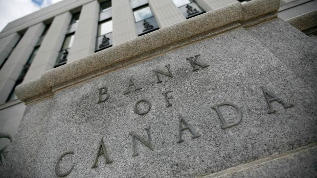 bank-of-canada.jpg