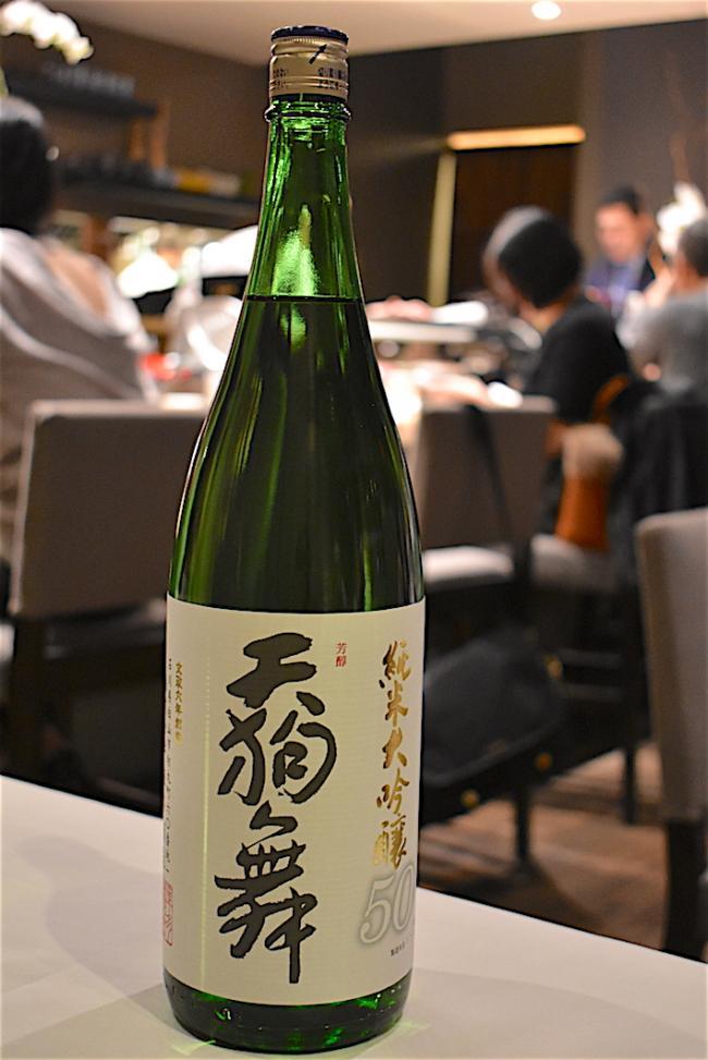 yuwa09.JPG