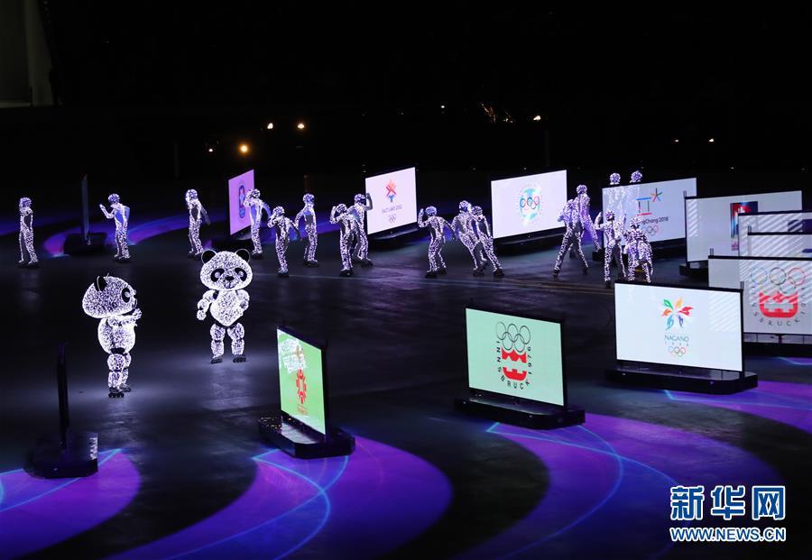 (冬奥会)(30)平昌冬奥会举行闭幕式