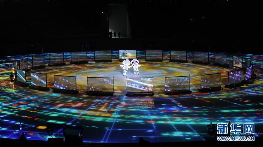 (冬奥会)(28)平昌冬奥会举行闭幕式