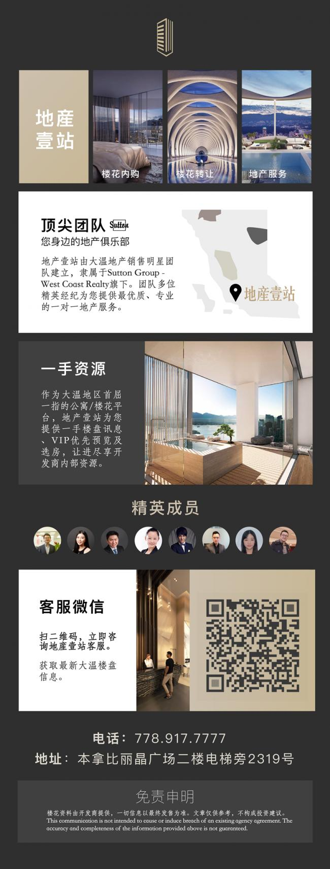 WeChat Image_20180310222048.png