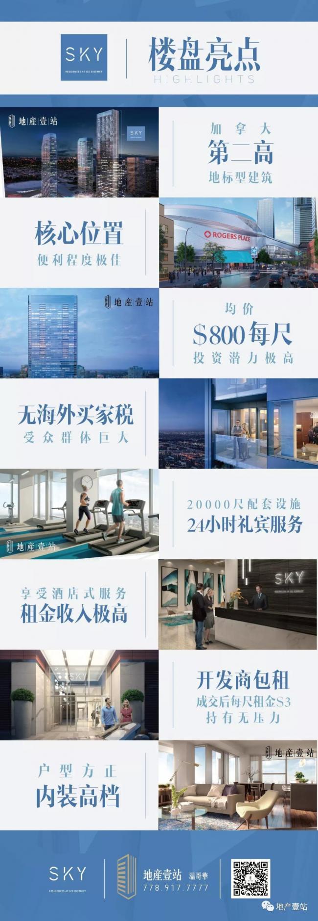 WeChat Image_20180322095342.jpg