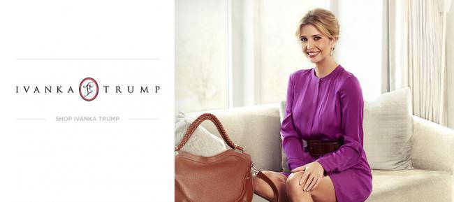 ivanka-trump-clothing.jpg