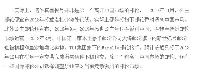 WeChat Screenshot_20181016125337.png