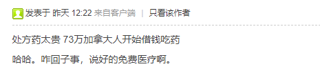 WeChat Screenshot_20181122114432.png