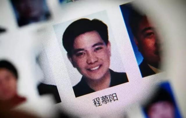 中国顶级巨贪潜逃18年 在加拿大策划了一个阴谋