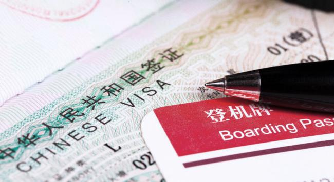 录指纹前1天 加拿大签证中心爆满 中国出新规