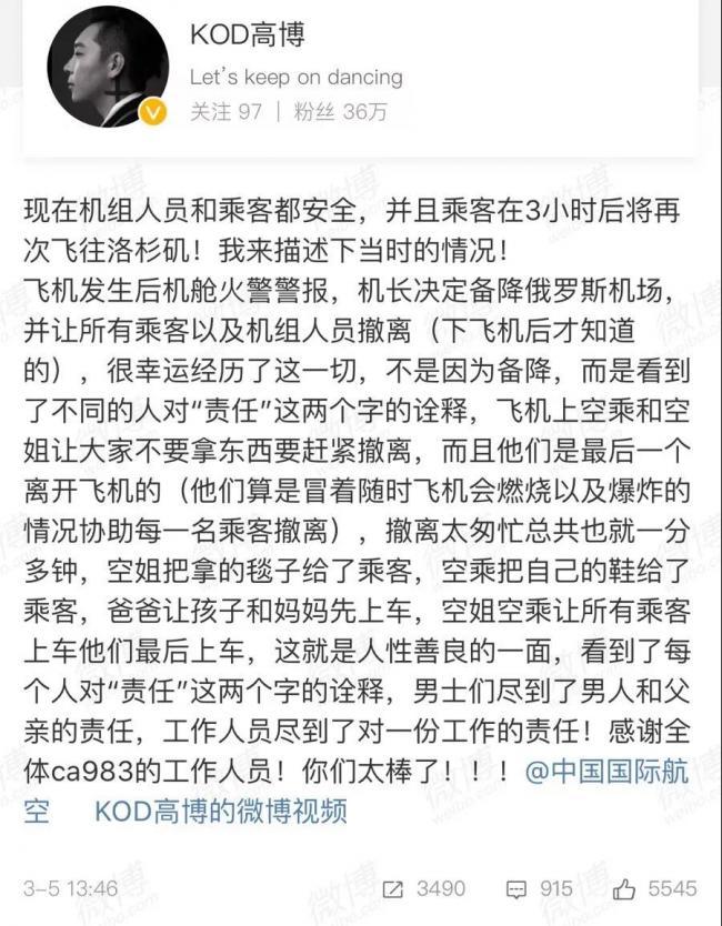 WeChat Image_20190306140346.jpg