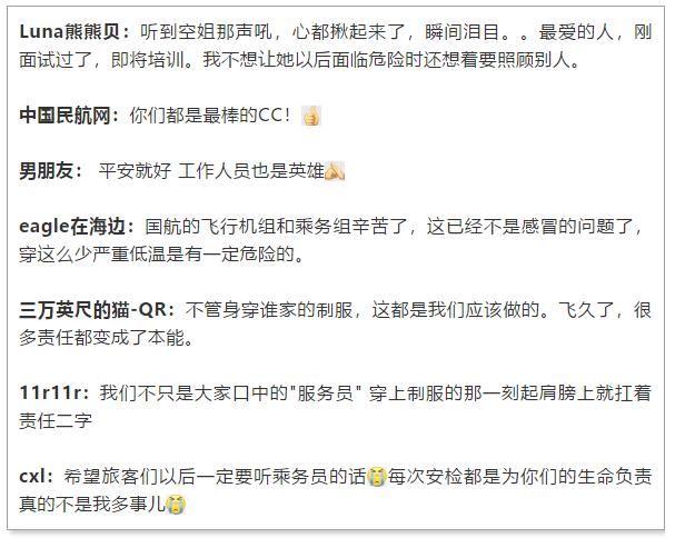 WeChat Screenshot_20190306145733.png