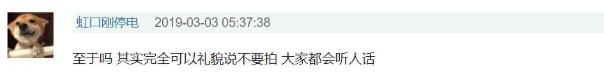 WeChat Screenshot_20190311120225.png