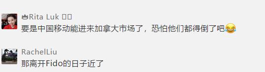WeChat Screenshot_20190326114740.png