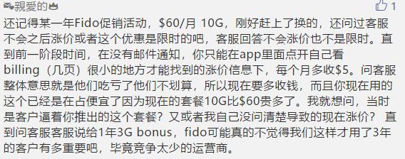 WeChat Screenshot_20190326115036.png