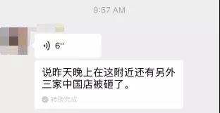 WeChat Image_20190404115320.jpg