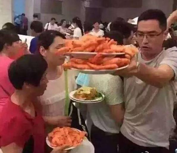 WeChat Screenshot_20190404130742.png