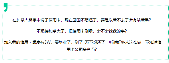 WeChat Screenshot_20190416095338.png