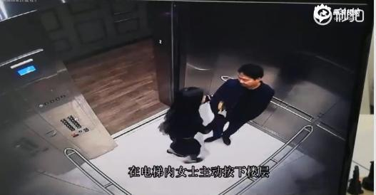 刘强东案女方回应视频:监控与起诉书描述一致