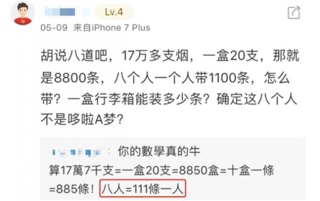 WeChat Screenshot_20190520132517.png