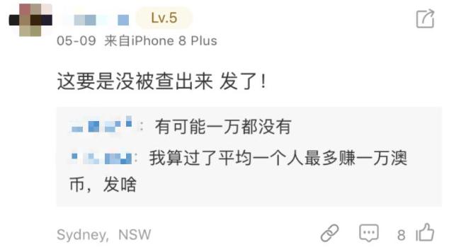 WeChat Screenshot_20190520132705.png