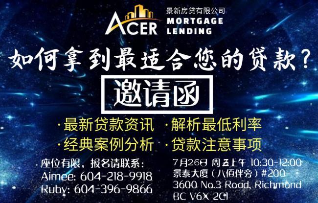 Acer Invitation 6.27.png