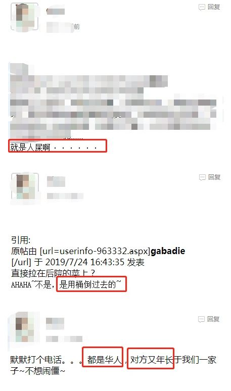23_102KEX7_6.jpg