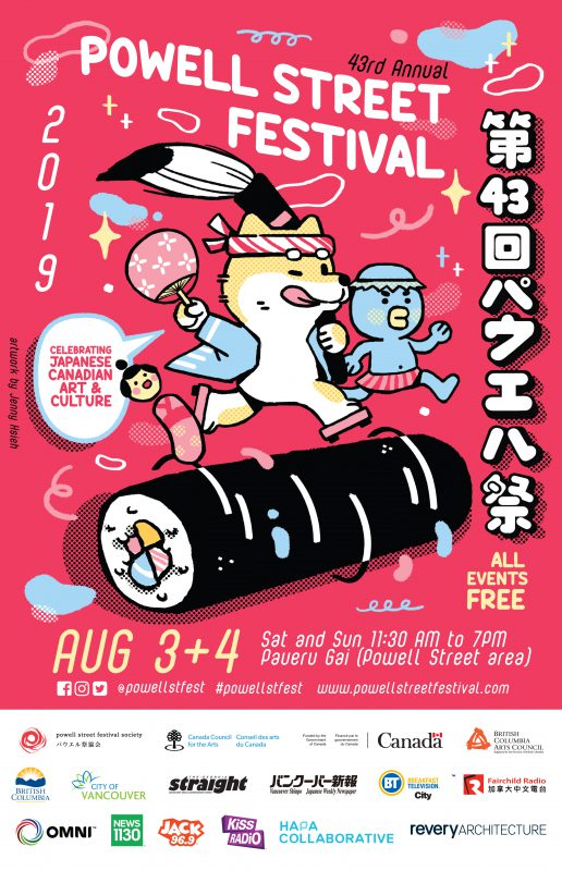 Poster_2019_Festival_final-with-logos_without-crop-516x800.jpg