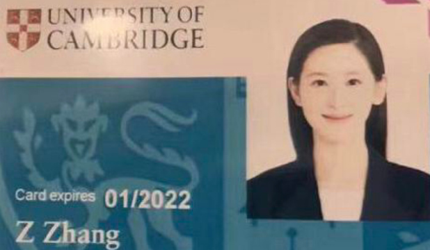 章泽天被曝赴剑桥大学读书 学生证照片疑似流出