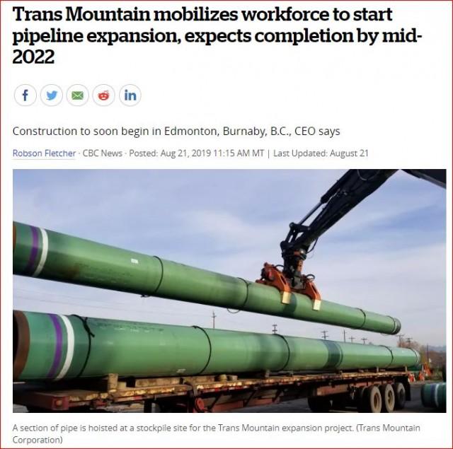 跨山油管正式重开工:马上提供4200个就业