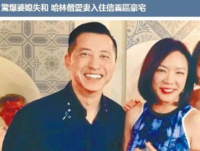 庾澄庆被曝婆媳矛盾加剧 买豪宅与老婆搬家