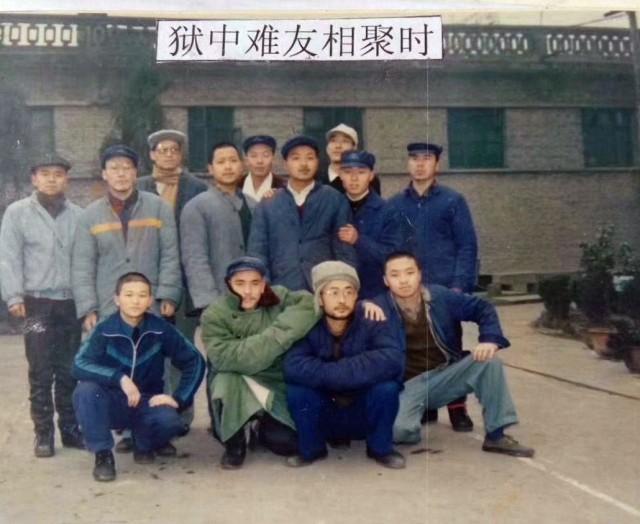 90年代初在四川监狱的政治犯。前排右一是杨伟。(盛雪提供)
