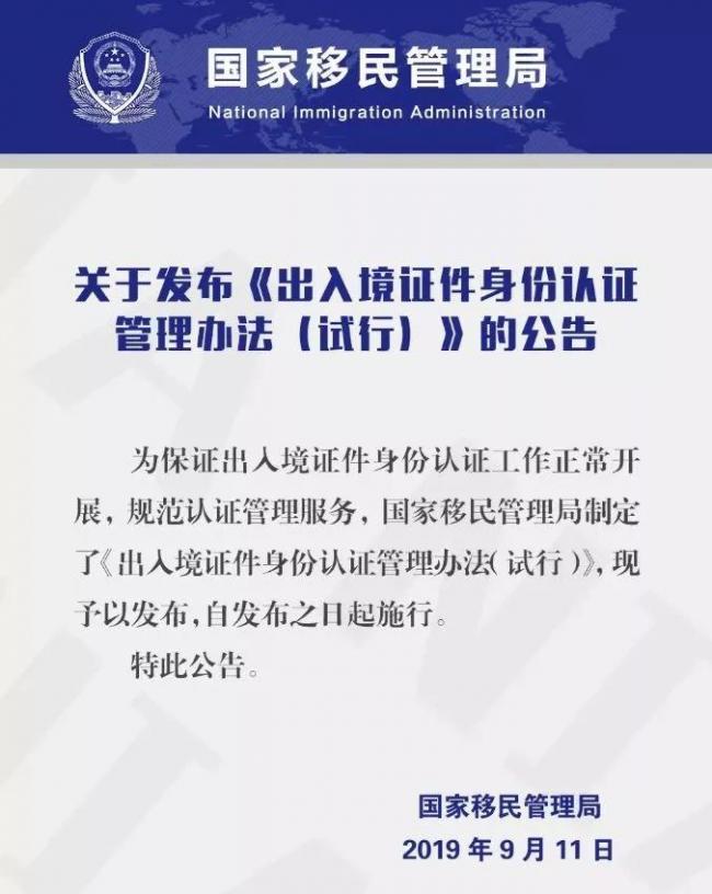 WeChat Image_20190912142046.jpg