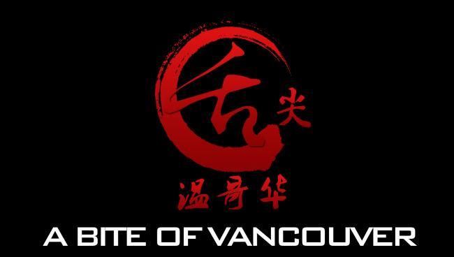 舌尖logo (2).png