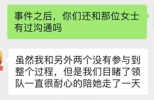 WeChat Image_20191003122612.jpg