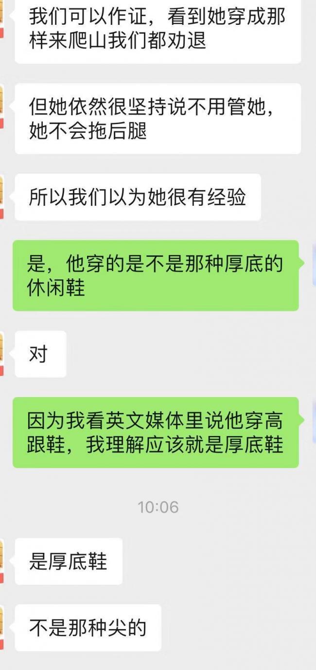 WeChat Image_20191003122621.jpg