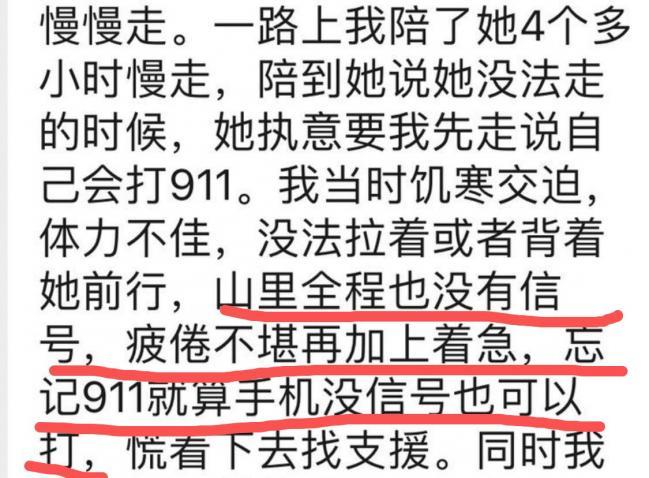 WeChat Image_20191003140632.jpg