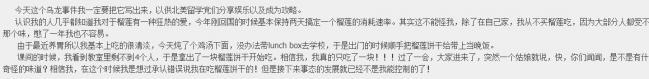 WeChat Screenshot_20191009131747.png