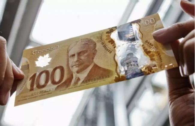 加元强势 兑人民币涨至五年高位!还能撑多久?