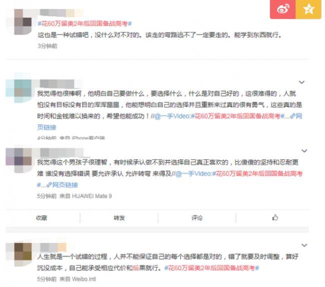 WeChat Screenshot_20191105100013.png