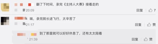 WeChat Screenshot_20191107124800.png