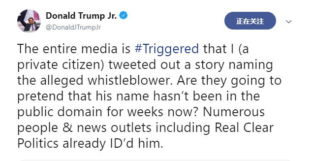 """疑似""""举报者""""被特朗普儿子公开 引发巨大争议"""