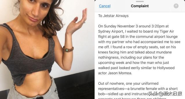 澳女子坐男友腿上候机遭斥责 工作人员:你穿成这样能上飞机?