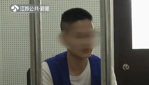惊!23岁华人博士的大好人生 被神秘包裹尽毁