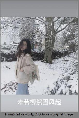 李嫣站雪地里拍照还配诗 高冷模样像极妈妈王菲