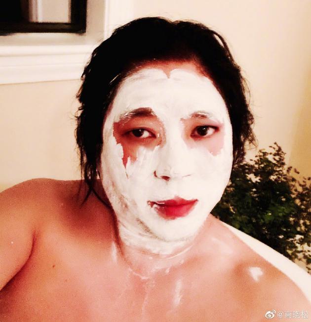 高晓松模仿小丑赤裸上身晒自拍 网友直呼太惊悚
