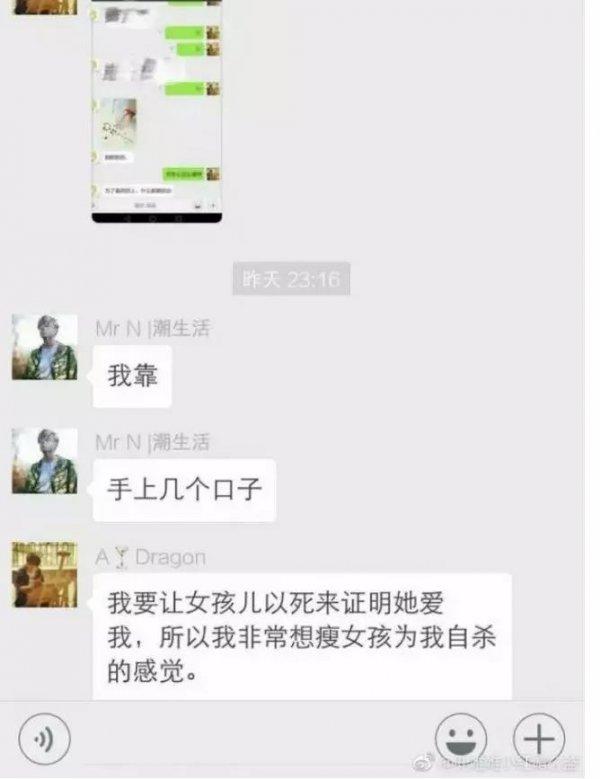 WeChat-Image-20180211190730.jpg