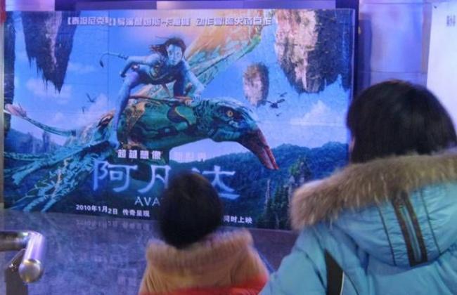 《阿凡达2》完成拍摄 定档2021年12月12日