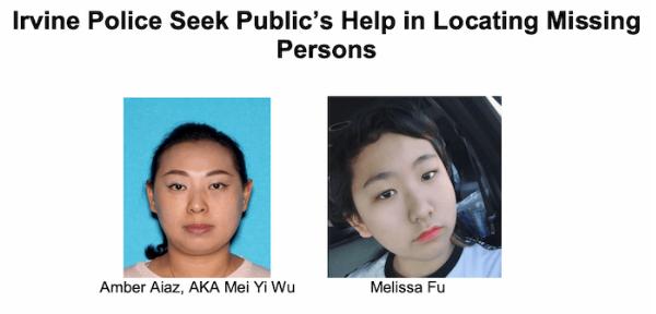 美国华裔母女失踪近半月 警方紧急寻人