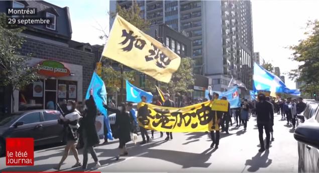 因支持香港抗争,蒙特利尔居民言论自由受威胁