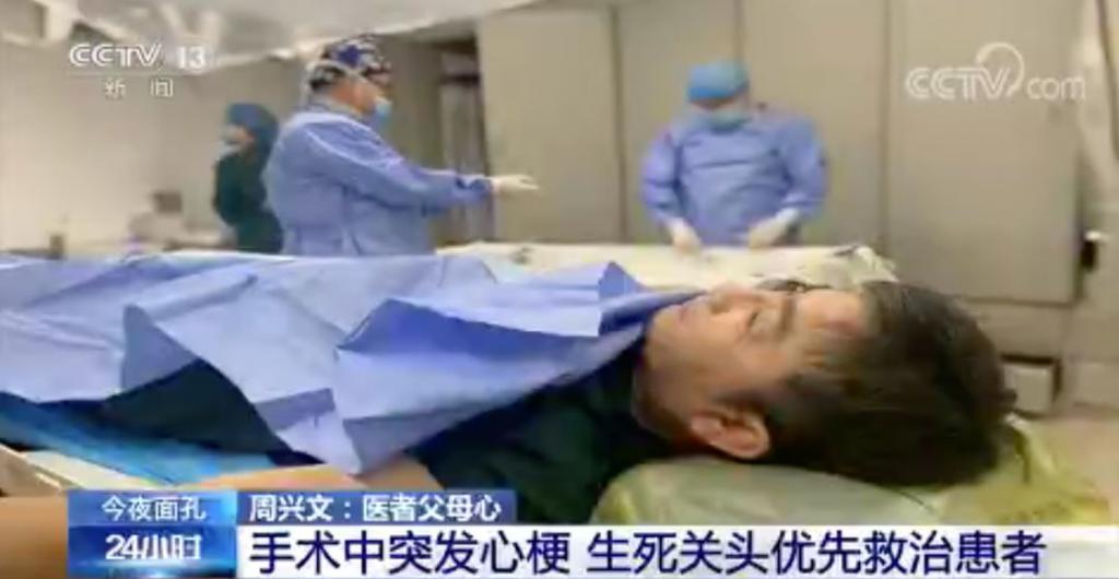 手术中主刀医生突发心梗 生死关头选择优先救...